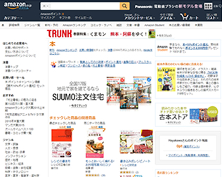 Amazon.co.jp画像
