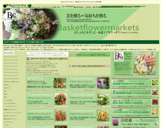Basket flower markets