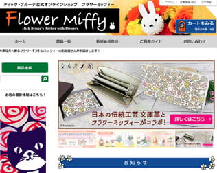 flower miffy