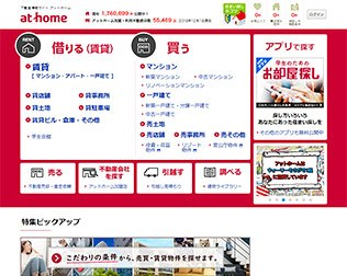 at home web